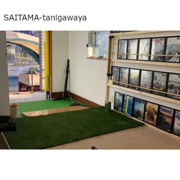 shop SAITAMA