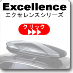 THULE ExcellenceXT