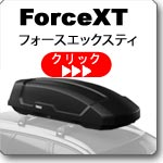 THULE ForceXT