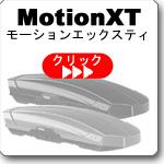 THULE MotionXT
