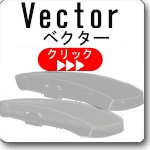 THULE Vector