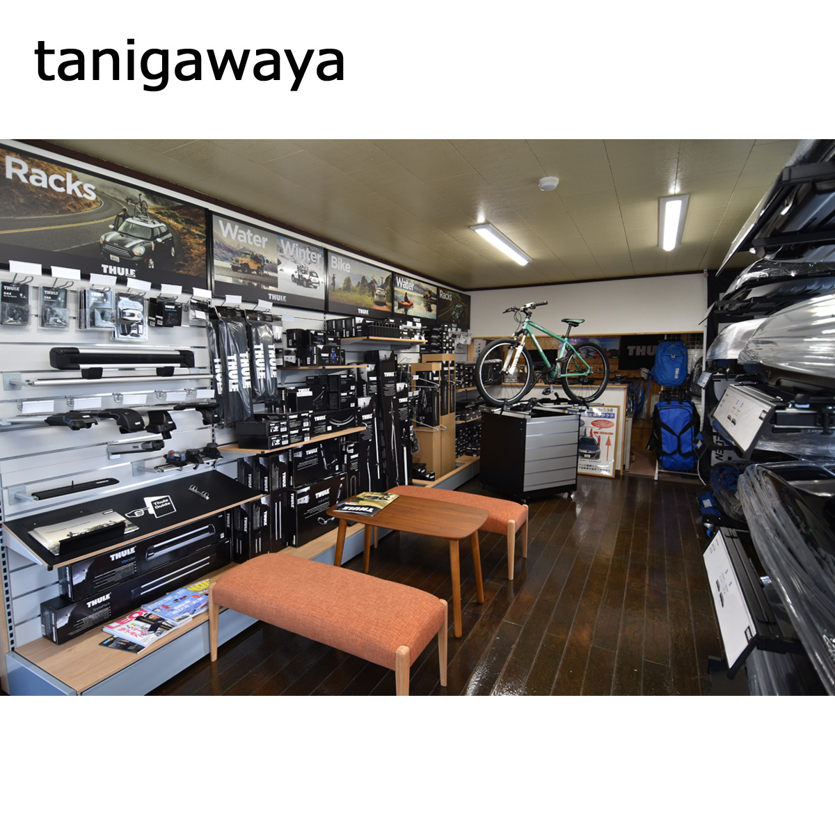 shop TANIGAWAYA