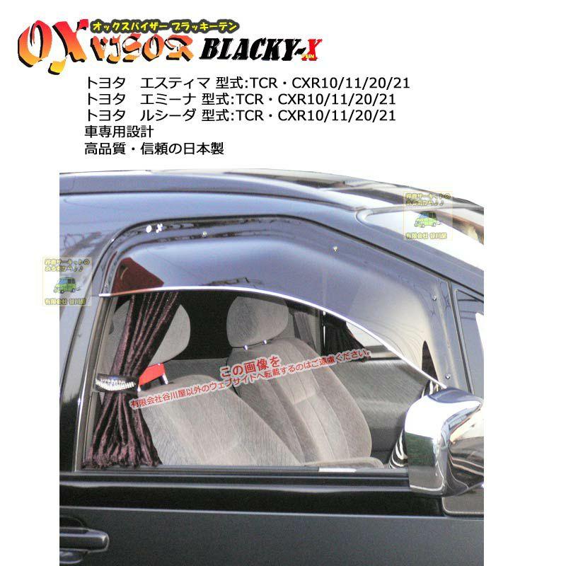 BL-03:OXバイザーブラッキーテン