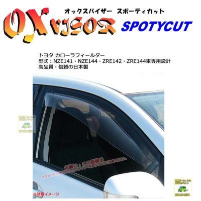 SP-66:OXバイザースポーティカット