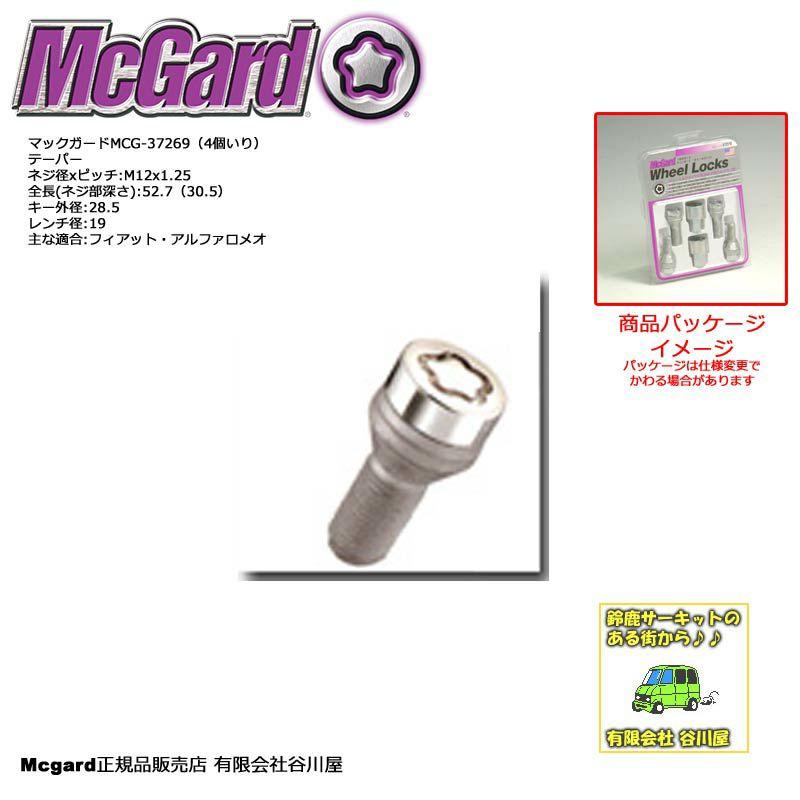 McGardマックガードMCG-37269
