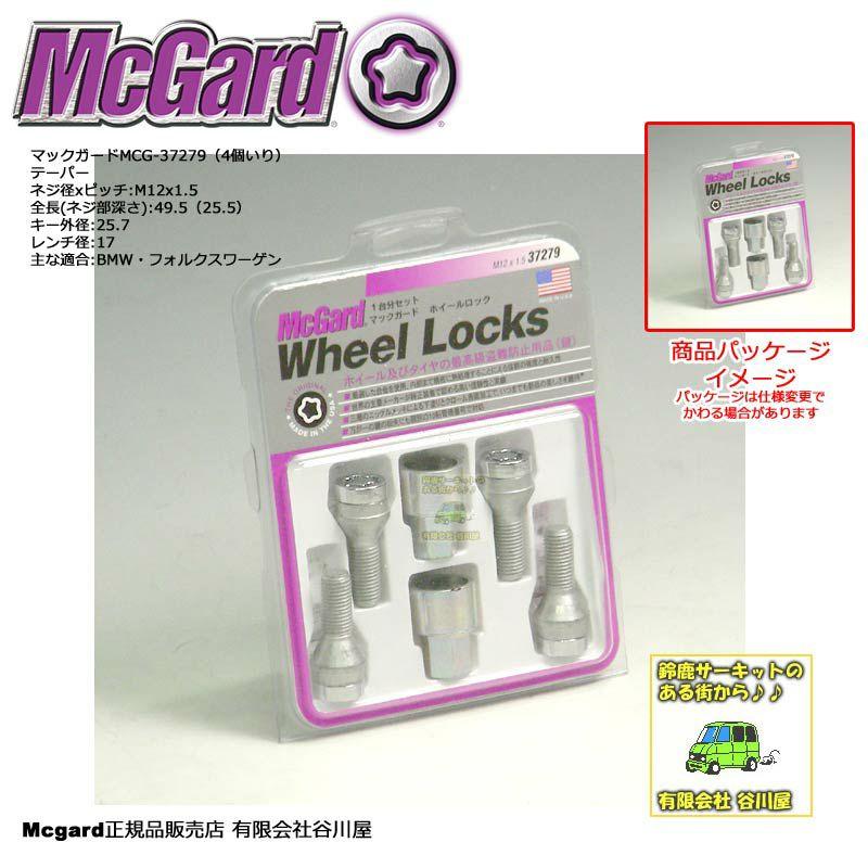 McGard MCG-37279