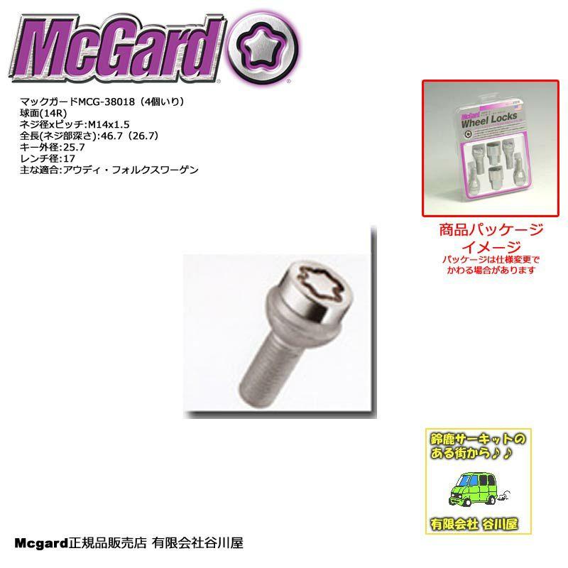 McGardマックガードMCG-38018