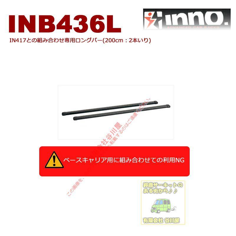inno inb436L