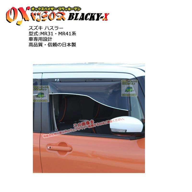 BL-99:OXバイザーブラッキーテン