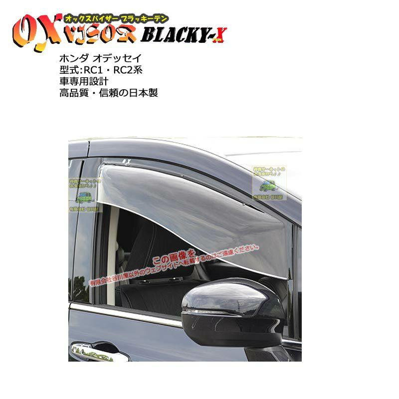 BL-98:OXバイザーブラッキーテン