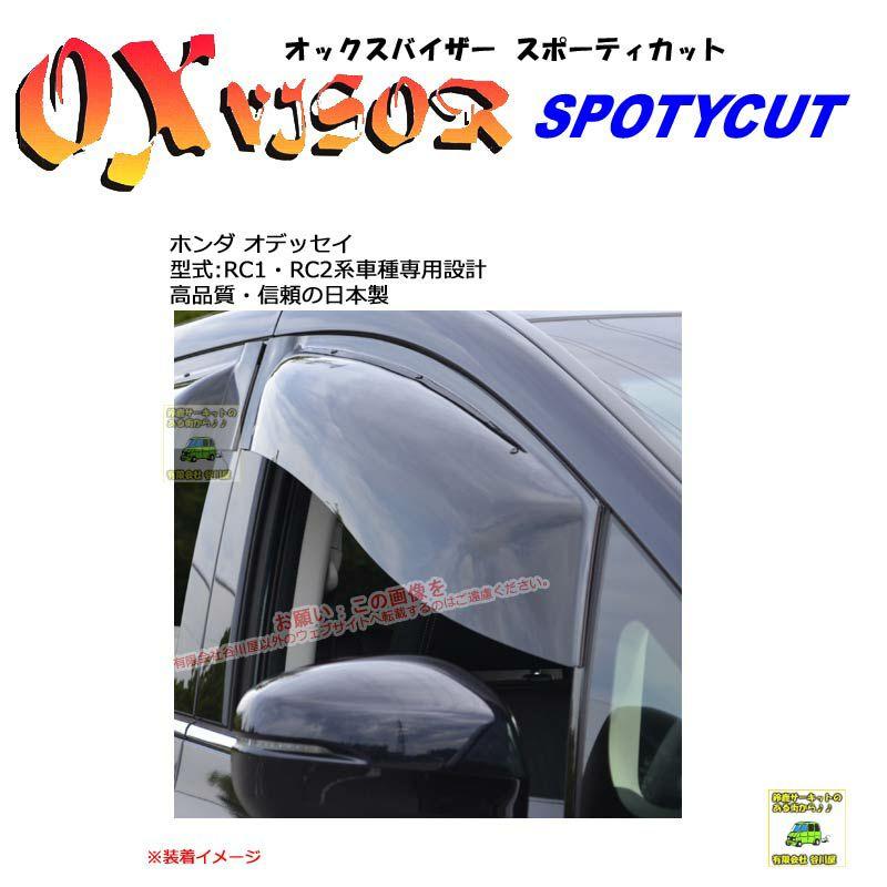 SP-98:OXバイザースポーティカット