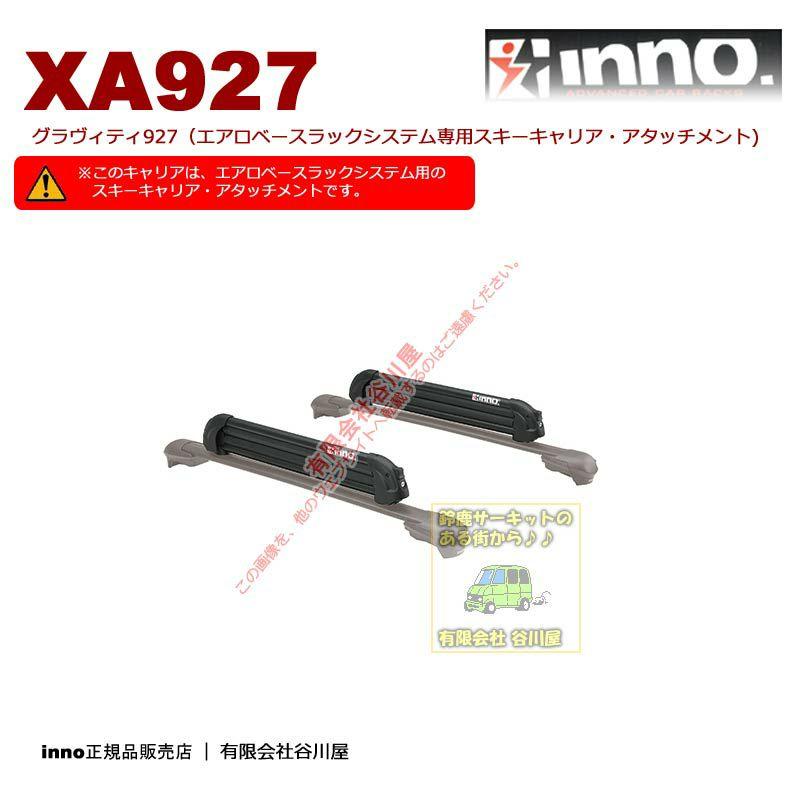 inno XA927