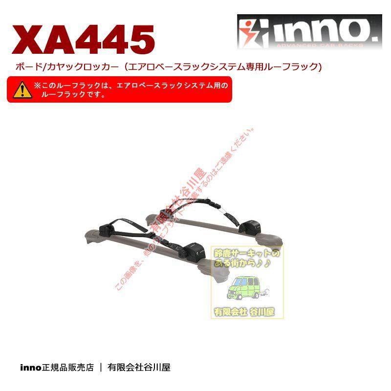 inno XA445