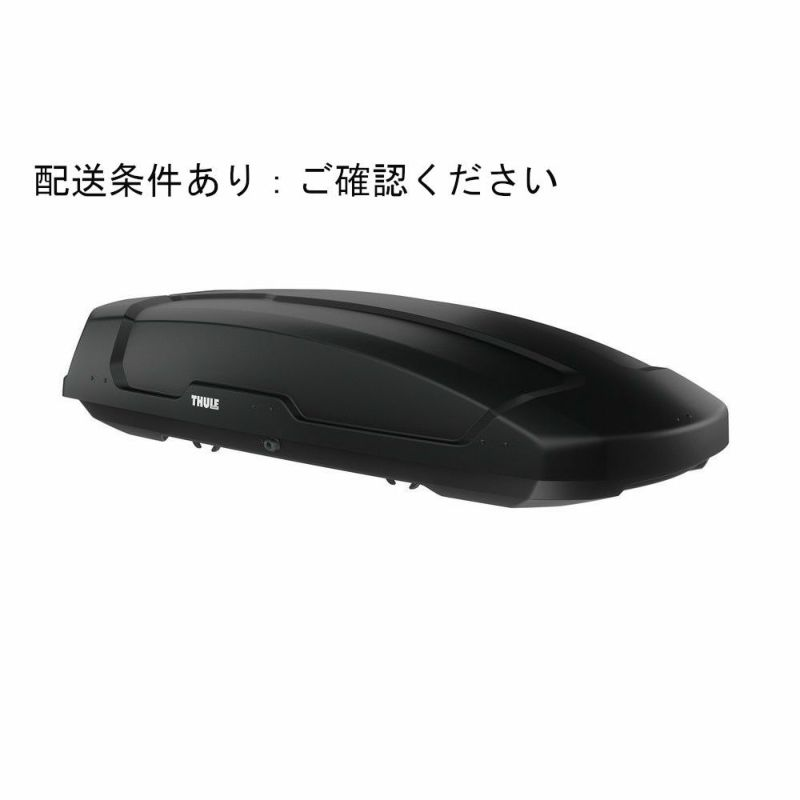THULE ForceXT XL ブラックエアロスキン